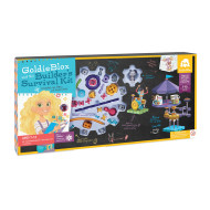 GoldieBlox™ Builders Survival Kit (set of 190)