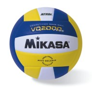 Mikasa® VQ2000 Competition Composite Indoor Volleyball, Royal/Gold
