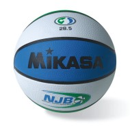 Mikasa® NJB Indoor Rubber Basketball, Intermediate