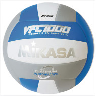 Mikasa® Premium Leather Indoor Volleyball, Blue/Silver/White
