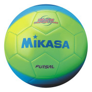 Mikasa® FSC450 Futsal Soccer Ball Official Size, Lime