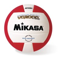 Mikasa® VQ2000 Competition Composite Indoor Volleyball, Scarlet/White