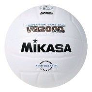 Mikasa® VQ2000 Competition Composite Indoor Volleyball