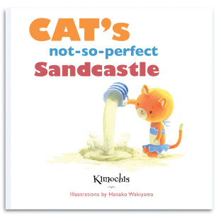 CATS NOT SO PERFECT SANDCASTLE BOOK
