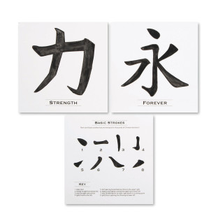 Paint-A-Dot™ Chinese Writing Essentials Craft Kit