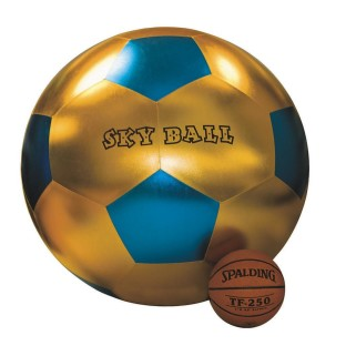 SKYBALL 40IN