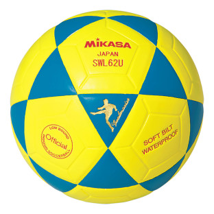 Mikasa® Futsal Ball, Blue/Yellow