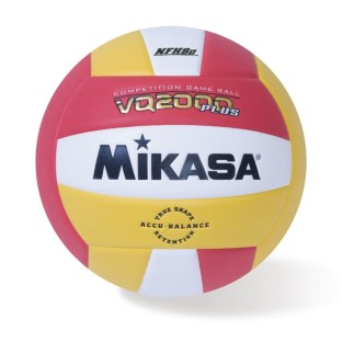 Mikasa® VQ2000 Competition Composite Indoor Volleyball, Scarlet/Gold/White
