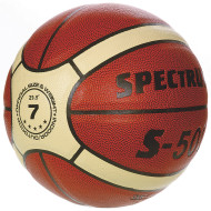 Spectrum™ S500 Basketball