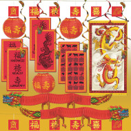Asian Theme Decorating Easy Pack (kit of 20)