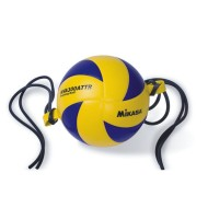 Mikasa® Training Volleyball with Tethers
