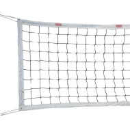 Tachikara® Professional Volleyball Net