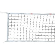 Tachikara® Competition Volleyball Net
