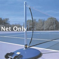 Game Standard Tennis Net