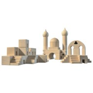 Haba® Middle Eastern Building Blocks (set of 50)