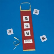 Chinese New Year Banner Craft Kit (makes 12)