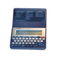 Electronic Bible, New International Version