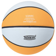 Tachikara Rubber Basketball, Gold/White
