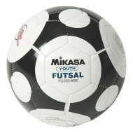 Mikasa® Youth Futsal Ball, White/Black