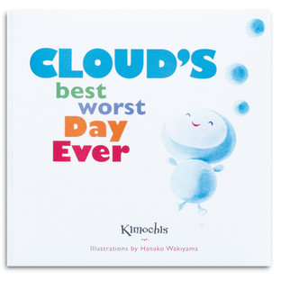 CLOUDS BEST WORST DAY EVER BOOK