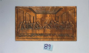 MOLD LAST SUPPER 11X20IN