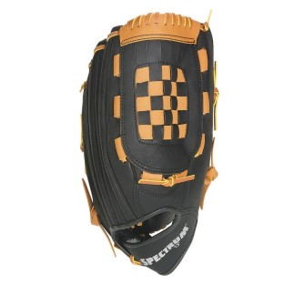 Get the right glove and get your game on!