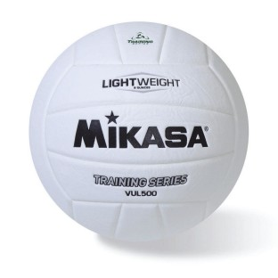 MIKASA TRAINING VOLLEYBALL WHITE