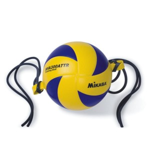 A great all-around training volleyball.