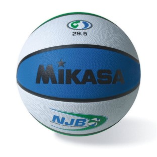 Mikasa® National Junior Rubber Basketball, Official