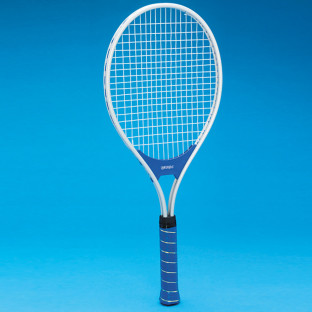Designed for junior tennis training.