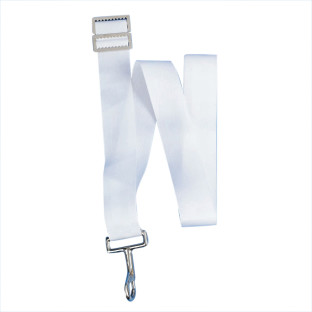 Adjustable Tennis Center Strap