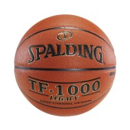 Spalding® TF-1000 Legacy Indoor Basketball,