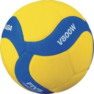 Mikasa® 2020 Olympic Replica Volleyball