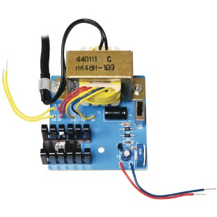 Power Supply Kit - Image 1 of 1