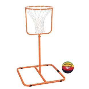 Adjustable Basketball Goal - Image 1 of 3