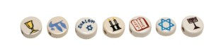 Judaic Symbol Bead - Image 1 of 1
