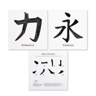 Paint-a-Dot™ Chinese Writing Essentials Craft Kit - Image 1 of 4