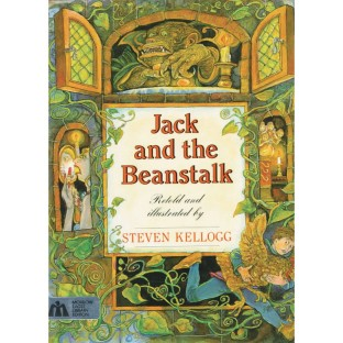 Jack and the Beanstalk Book - Image 1 of 1