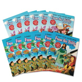 Paint with Water Bible Stories Activity Books Value Pack (Pack of 12) - Image 1 of 3