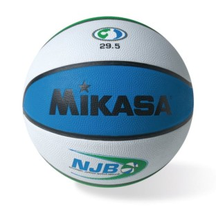 Mikasa® National Junior Rubber Basketball, Official - Image 1 of 1