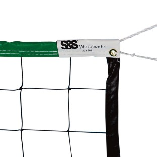 School/Recreation Official Volleyball Net Neon Green - Image 1 of 1